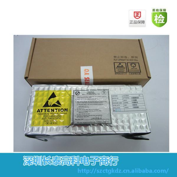 供应计量芯片ATT7037AU带零线计量的单相多功能计量SOC