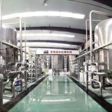 供应乳制品在线包装检测设备