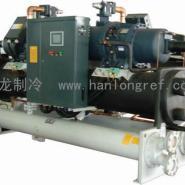 -25低温冷水机低温螺杆冷冻机图片