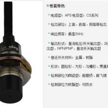 供应速度传感器供应商,速度传感器厂家,速度传感器价格