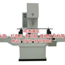 供应YD41单柱校直机液压机圆钢校直机图片