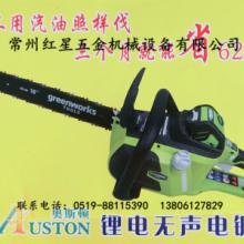 供应40V充电式电链锯锂电无声电锯 木工锯 家用伐木锯锂电锯批发