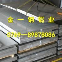 供应进口6061氧化铝板 进口6061氧化铝板进口6061氧化铝板