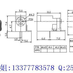 东莞贴片DC电源插座插口SMT母座图片