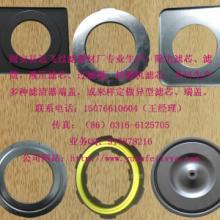 供应卡特8N-6039滤芯滤芯端盖批发