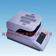 供应氮肥水分测定仪