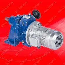 供应JWB-X0.37-40F无级变速机