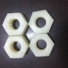 供应白色尼龙塑胶绝缘螺母批发