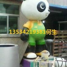 深圳【供应玻璃钢卡通动物雕塑 玻璃钢卡通熊雕塑】图片