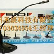 河南杞县无线话筒图片