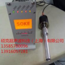 供应35k小型超声波点焊机、德国进口超声波点焊机、超声波点焊机