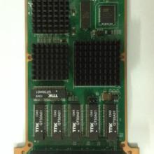 供应3UVPX以太网交换机