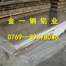 供应国标7075铝板价格、批发国标7075铝板价格图片