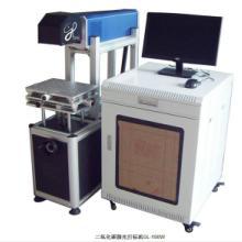 供应陶瓷激光雕刻机