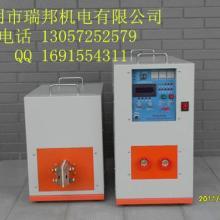 供应浙江高频钎焊机厂家直销专业焊接电极铜排的高频钎焊机