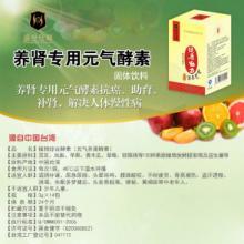 清肠排毒酵素OEM台湾酵素原料应佳联清肠排毒酵素OEM/原料来自台湾/可酵素代理批发