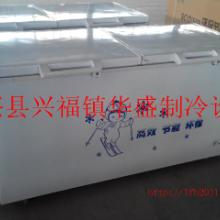 冷柜【荐】上等冷柜供销