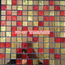 供应东莞酒店装饰玻璃.镜面马赛克.高档背景瓷砖图片