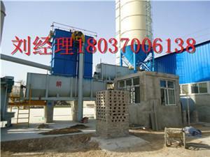 供应攀枝花氢氧化钙设备