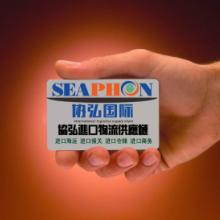 供应上海机场化学纤维长丝