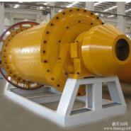 武汉小型钢渣球磨机图片