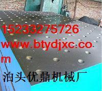 供应大型火工平台30008000,河南火工平台30008000