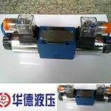 供应河南郑州北京华徳电磁阀4WE6G