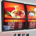 乌鲁木齐点餐灯箱灯条弧形灯箱汉堡图片