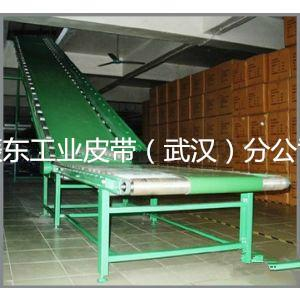 供应加工PVC斜坡花纹皮带