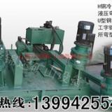 陕西贵州冷弯机.巷道支护大弧度弯曲机.矿用U型钢弯拱机