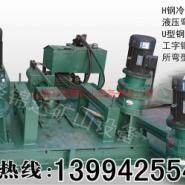 陕西澄城冷弯机.快速一次成型轨道钢弯曲机.小弧度槽钢顶弯机