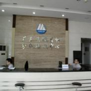 广东化妆品检测费用图片