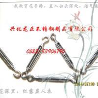 供应【高品质】不锈钢花篮螺丝/不锈钢304,M8花篮螺丝/不锈钢索具件 M4—M24 CO型开体花篮啰嗦