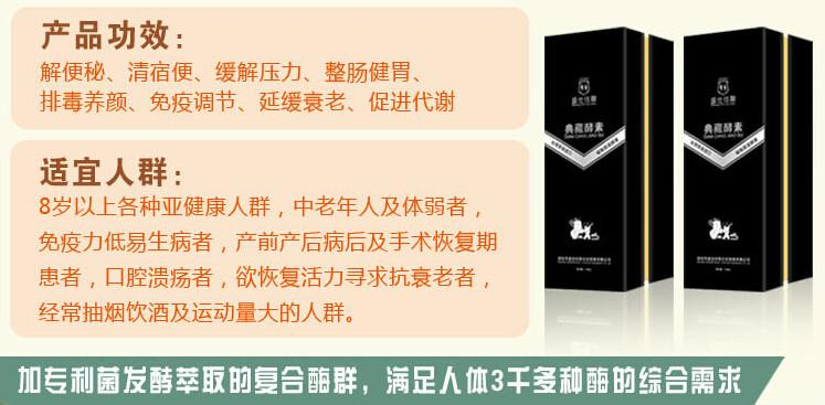 供应三年典藏酵素原液,台湾原料原厂直供,750ml酵素原液,增强免疫
