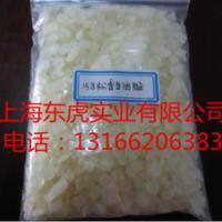 供应一级蒸汽松香138松香甘油酯