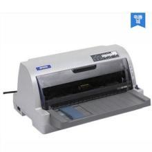 供应普生LQ-730K针式打印机80列平推式/打印机厂家/打印机批发