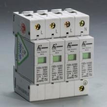 供应防雷电涌保护器,防雷电涌保护器厂家,防雷电涌保护器价格