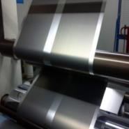 供应锂电池涂碳铝箔