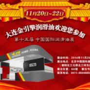 德国金引擎邀您相会北京润滑油展图片