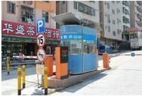 供应云南蓝牙卡不停车收费系统供应,云南蓝牙卡不停车收费系统供应电话