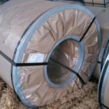 供应武钢有取向硅钢片30Q130RBB让步材及电工钢矽钢片原卷图片