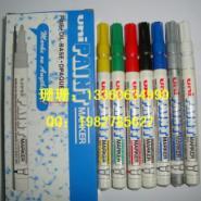 供应三菱马克笔/PX-21油漆笔/记号笔