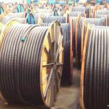 沈阳 电缆 电线 废铜 铝线 变压器 回收