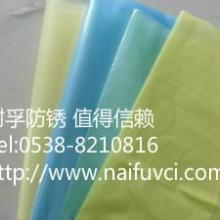 供应VCI防锈膜防锈袋防锈纸批发