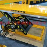 供应广州荔湾汽车升降平台生产厂家使用说明 广州荔湾剪叉式升降平台生产厂家