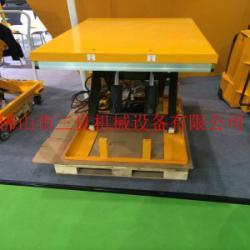 供應佛山固定式液壓升降平台制造商