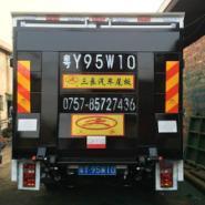 禅城汽车尾板快速安装及维修厂家图片