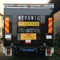 供应番禹汽车尾板快速安装及维修厂家货车尾板