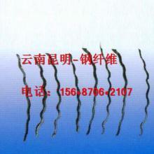 供应香格里拉钢纤维;香格里拉钢纤维厂家;香格里拉钢纤维价格