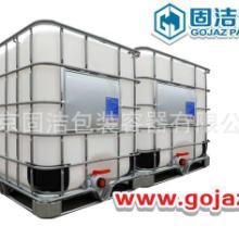 供应吨桶集装桶 1000L塑料桶 千升桶